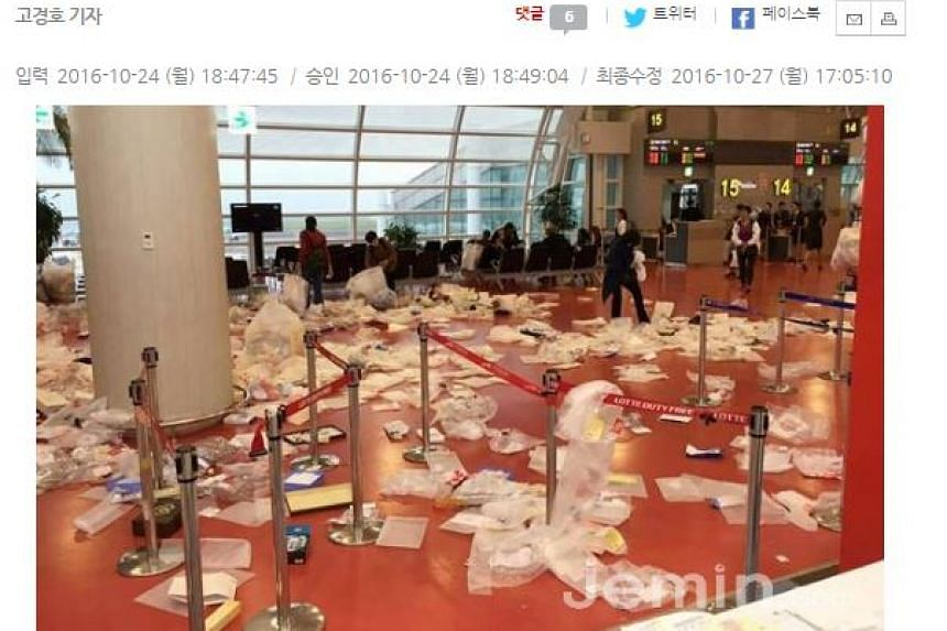 Korean paper Jemin Ilbo reported that Chinese tourists leave behind trash all over the departure gates at Jeju International Airport.