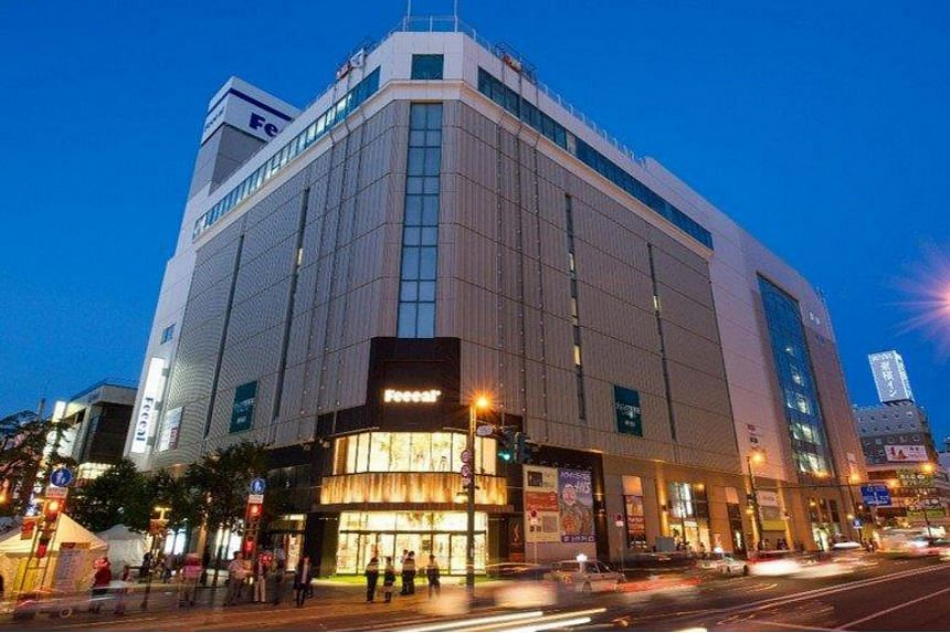 Feeal Asahikawa mall in Japan, one of the newly acquired properties of Croesus Retail Trust (CRT).