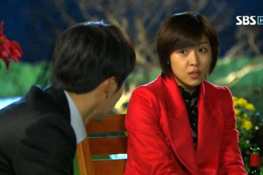 TV still of Korean drama Secret Garden starring Ha Ji Won.