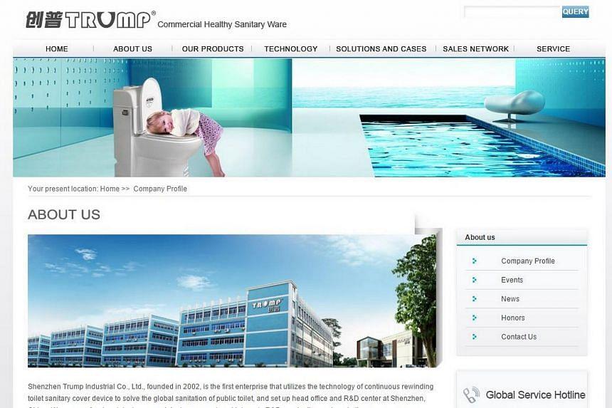 A company profile on Shenzhen Trump Industrial Co. Ltd's website.