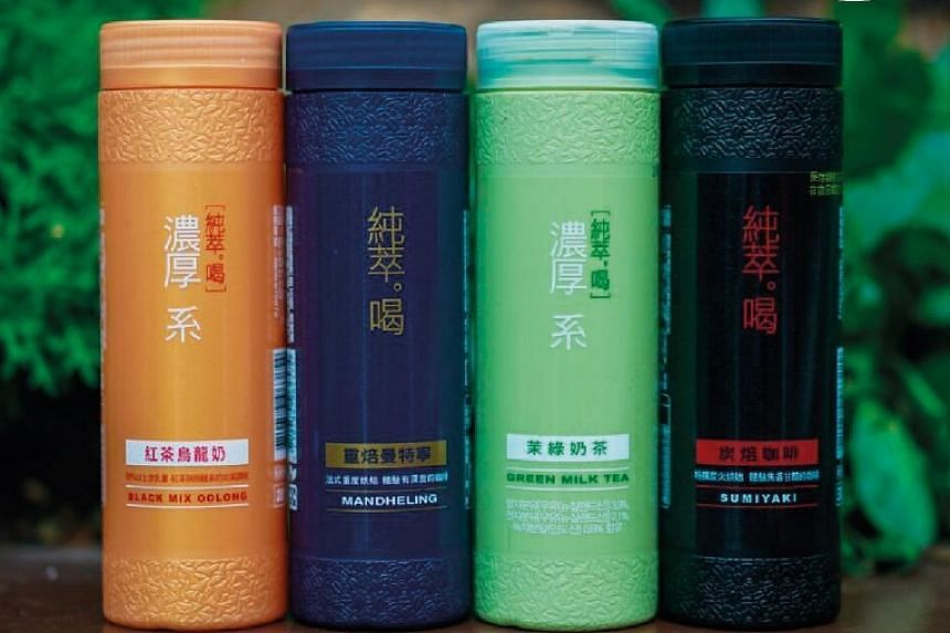 Chun Cui He, or Just Drink, announced that a new flavour will soon be introduced here on their Singapore Facebook page and Instagram accounts on Tuesday (Nov 15).