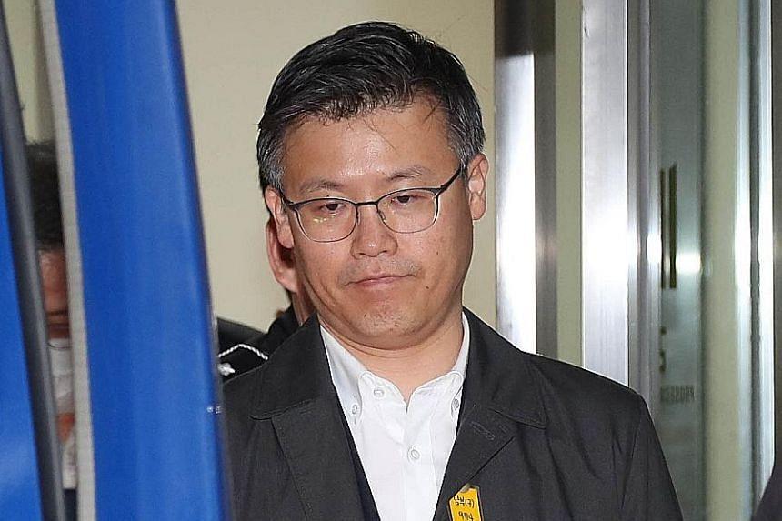Jeong Ho Seong