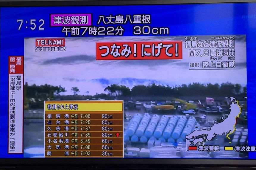 Aerial footage of the Fukushima Dai-ichi power plant, NHK says they cannot confirm if the waves are tsunami waves or not, though tide levels appear to be rising.