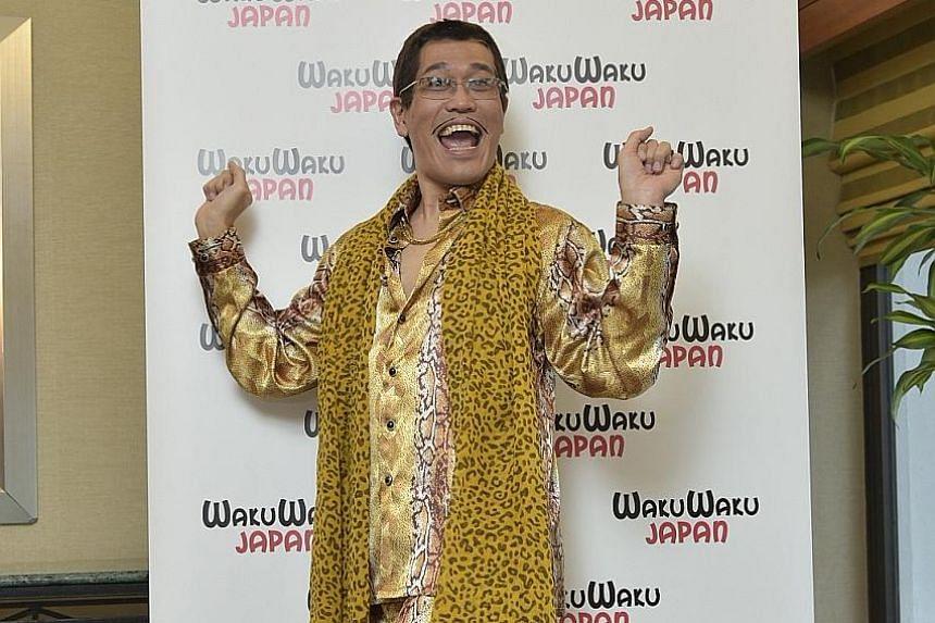 Japanese singer Piko-Taro.