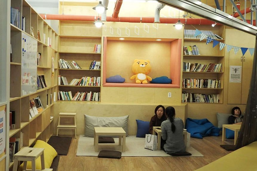Youths at a youth centre run by the Seoul city government on Dec 1, 2016.