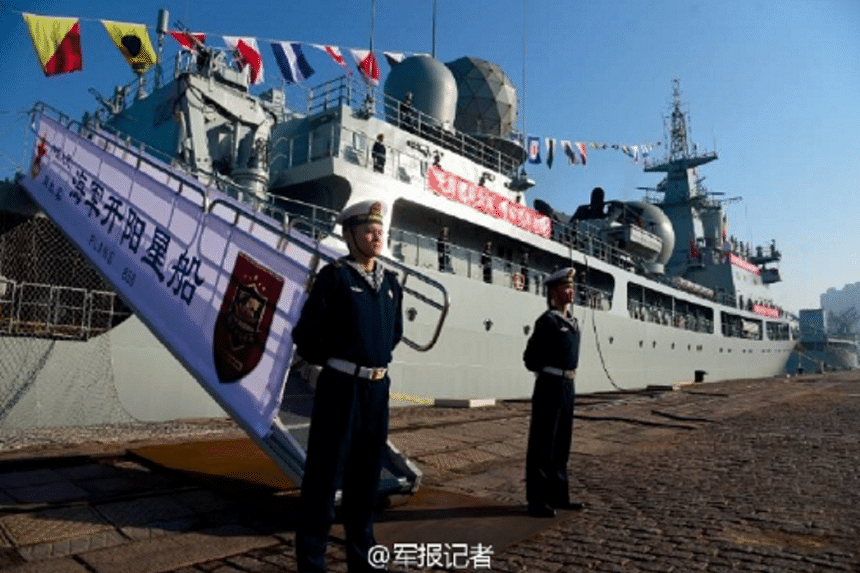 China's new electronic reconnaissance ship, the CNS Kaiyangxing or Mizar.