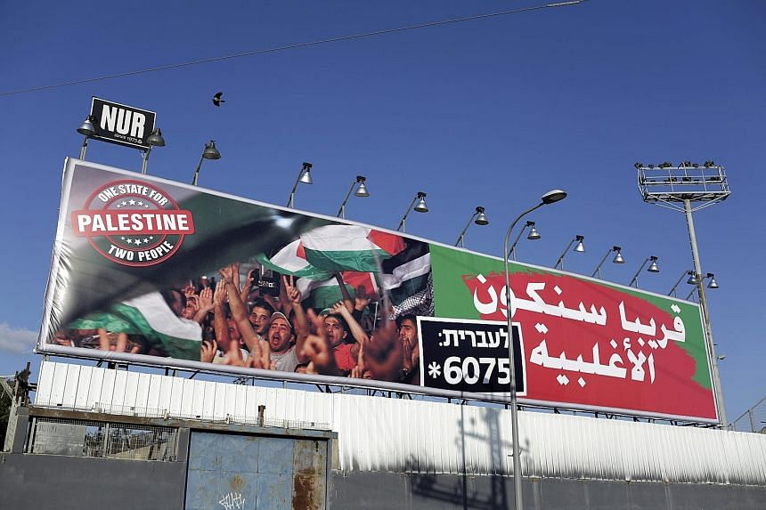 """A billboard in Tel Aviv saying """"Soon we will be the majority"""". It is part of a campaign by the Commanders for Israel's Security, a group of Israeli former security officials that supports the two-state solution."""