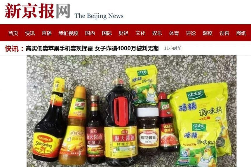 A screengrab showing samples of the counterfeit seasonings and sauces that Chinese authorities seized.