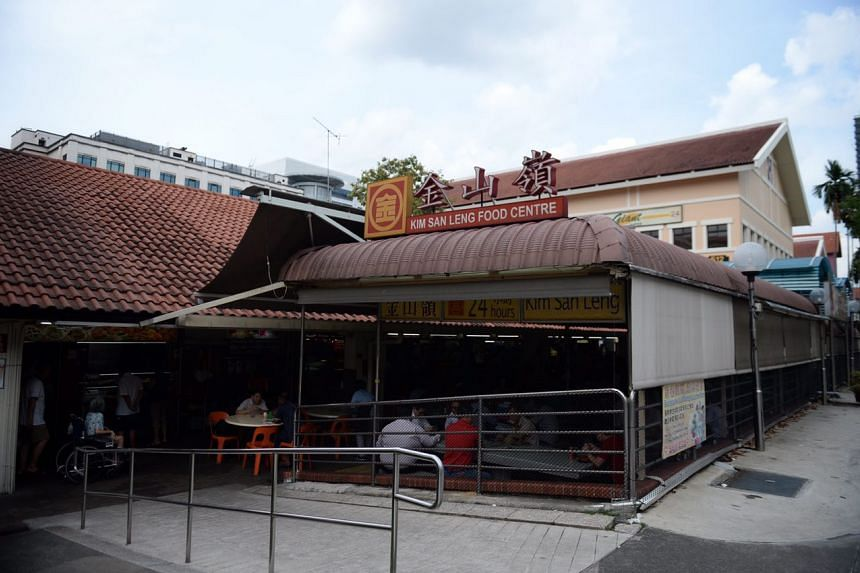 The Kim San Leng Food Centre at Bishan Street 13.