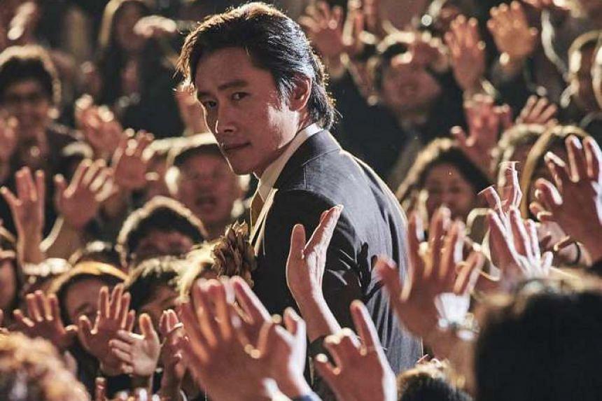 Lee Byung Hun (above) as swindler Jin in Master.
