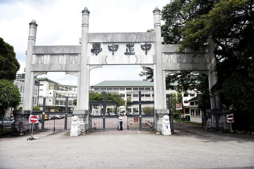 The historic entrance arch of the school, which was gazetted as a national monument in 2014 together with the school's administrative building. The posts, which have ornamented stone pedestals at their bases, are believed to resemble calligraphy brus