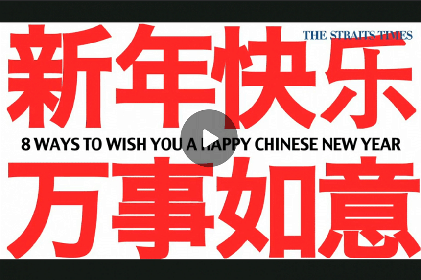 Happy chinese new year in 8 dialects singapore news top stories for the chinese new year the straits times went around the island in search of people to say the most common festive greeting happy new year m4hsunfo