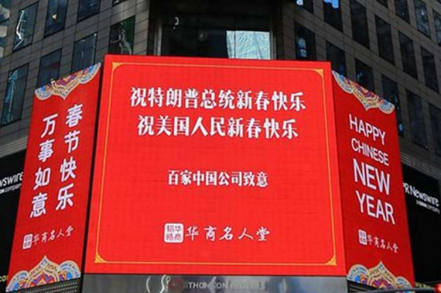 A hundred Chinese companies sponsored the Chinese New Year billboard on Times Square.