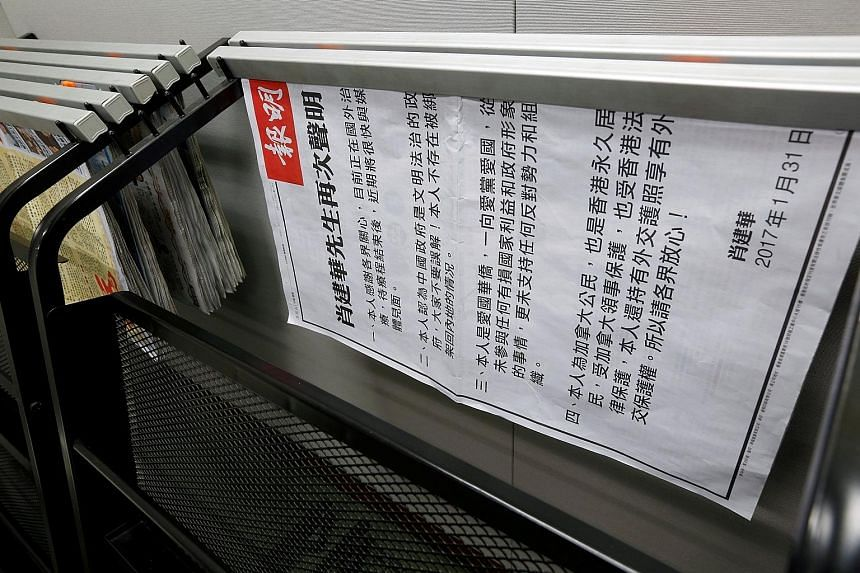A statement, reportedly from Mr Xiao denying that he had been abducted back to the mainland, was printed on the front page of local newspaper Ming Pao in Hong Kong yesterday.