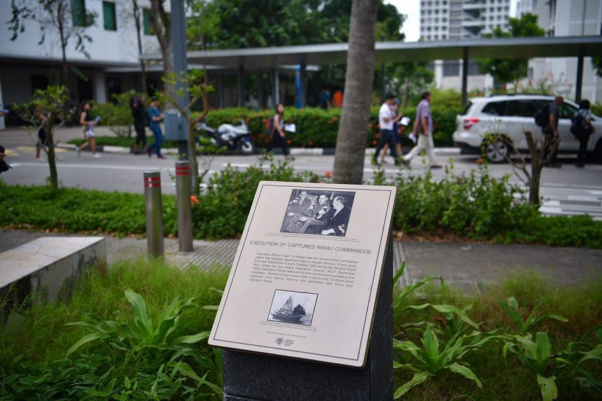 A plaque marking the place where the Rimau Commandos were executed, at NUS U-town.