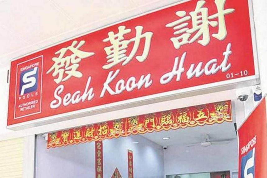 The proprietor of Seah Koon Huat, located at Block 11A, Boon Tiong Road, confirmed that one punter has won several prizes, Lianhe Wanbao reported on Saturday.
