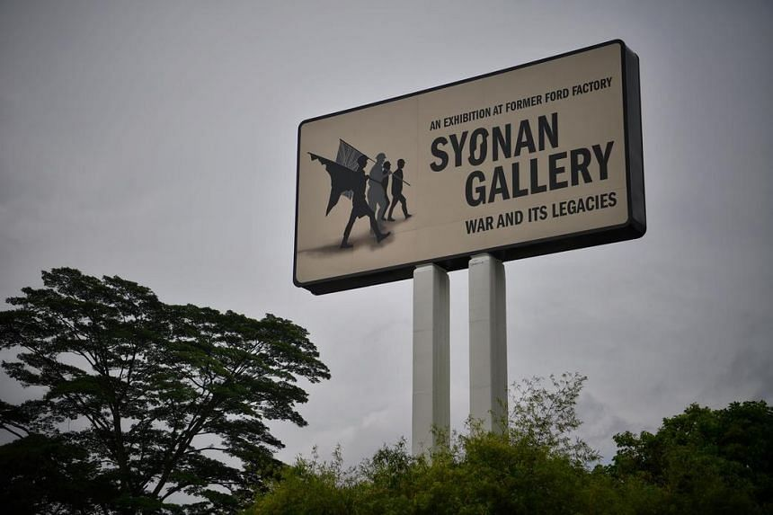 The Syonan Gallery: War and its Legacies exhibition which opened at the former Ford Factory on Feb 15, 2017.