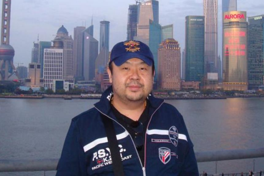 A photo purportedly showing Kim Jong Nam in front of the Pudong skyline as seen on the Facebook page of a user called Kim Chol.