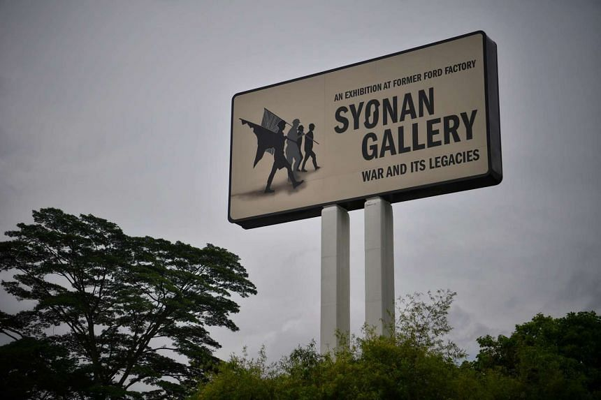 The name of revamped World War II gallery space at the Former Ford Factory has been changed from Syonan Gallery to Surviving The Japanese Occupation: War And Its Legacies.