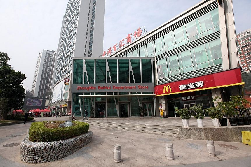 Mr Lim Kok Tong was a founding member of Zhongmin Baihui, which owns this mall in China.
