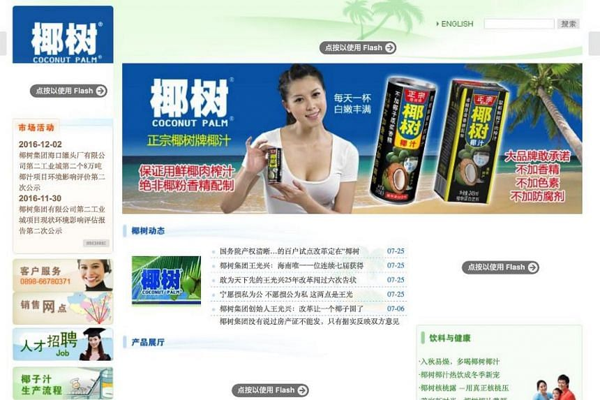 A screengrab of the advertisement on Coconut Palm Group's website.