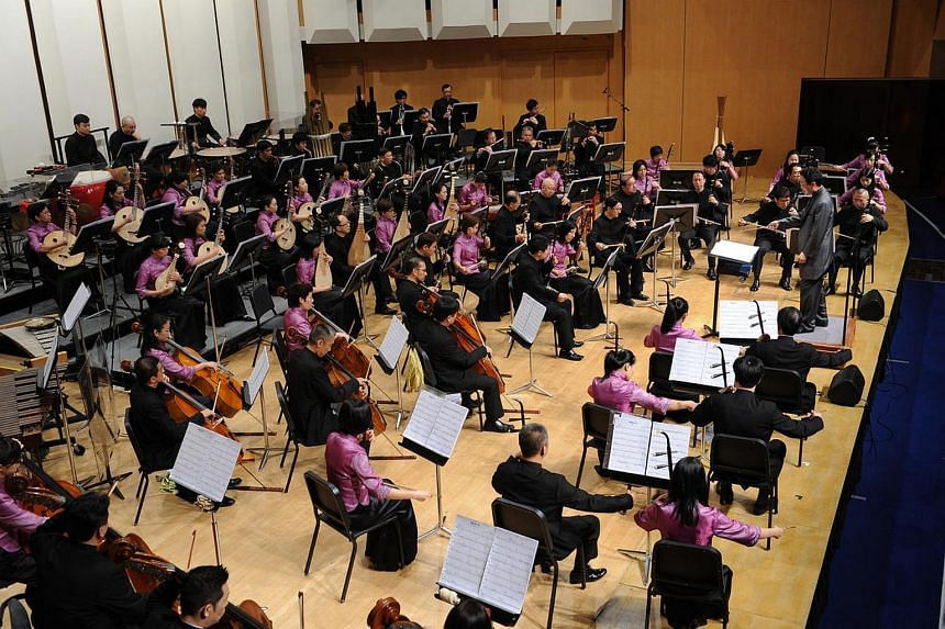 The Singapore Chinese Orchestra is offering a live broadcast of its upcoming concert on Chinese daily Lianhe Zaobao's online platform.