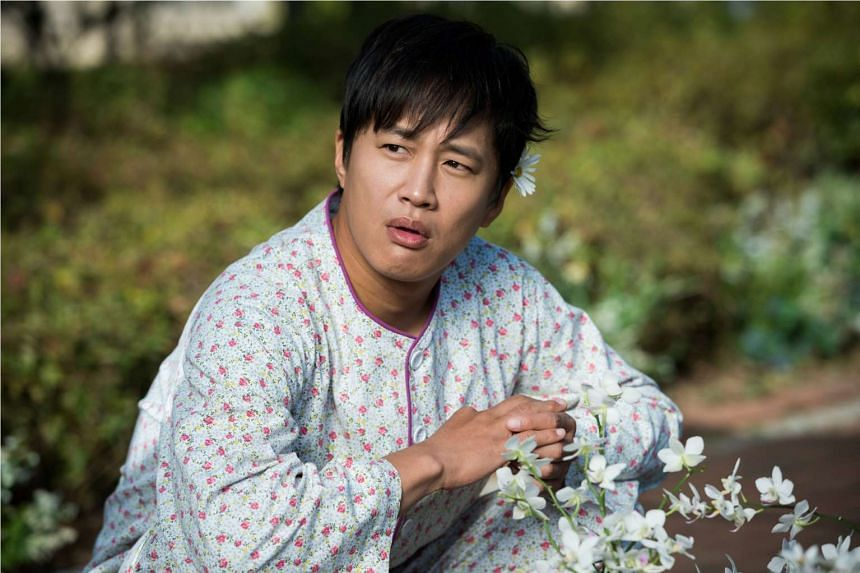 Cha Tae Hyun plays five personalities in the film.