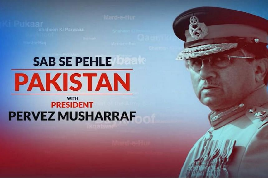 A screengrab of an advertisement on BOL News about a new show, Pakistan First With President Musharraf.