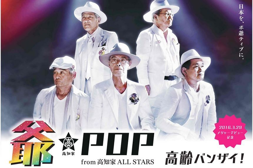 The members of Japanese group G-POP from Kochi-ke ALL STARS have an average age of 68.2 years.