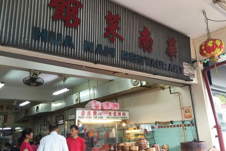 Old-school dim sum eatery Hua Nam Restaurant is closing in March 2017, the owners said.