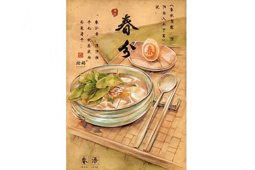 The Spring Equinox is the fourth Chinese solar term of the year. It starts on March 20 and ends on April 3 this year.