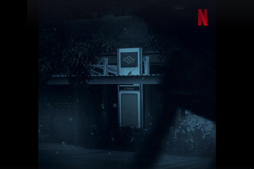 A shadowy figure passes by an Yishun MRT station in the Netflix Facebook video clip.