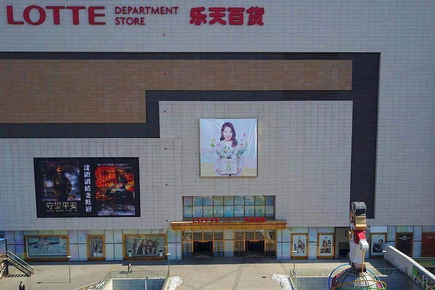 This photo taken on March 1, 2017, shows a Lotte Department Store in Shenyang, north-east China's Liaoning province.