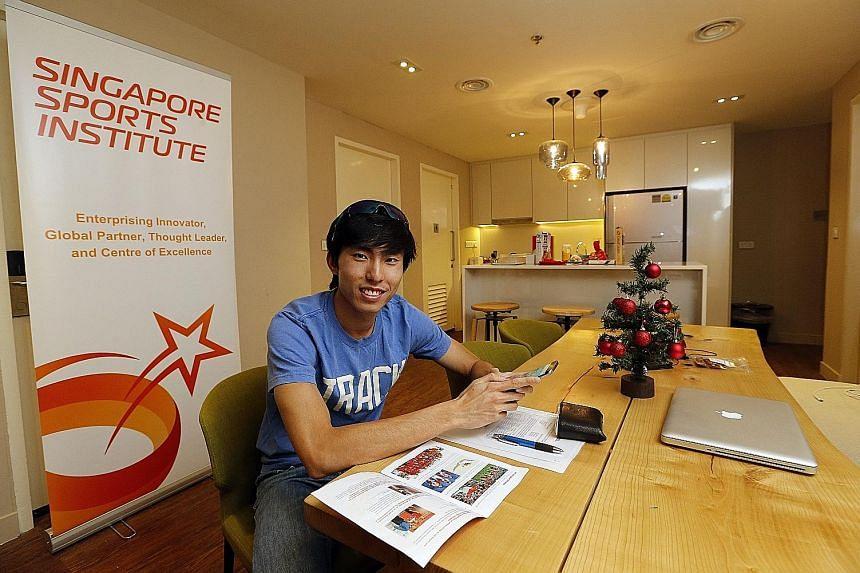 Soh Rui Yong