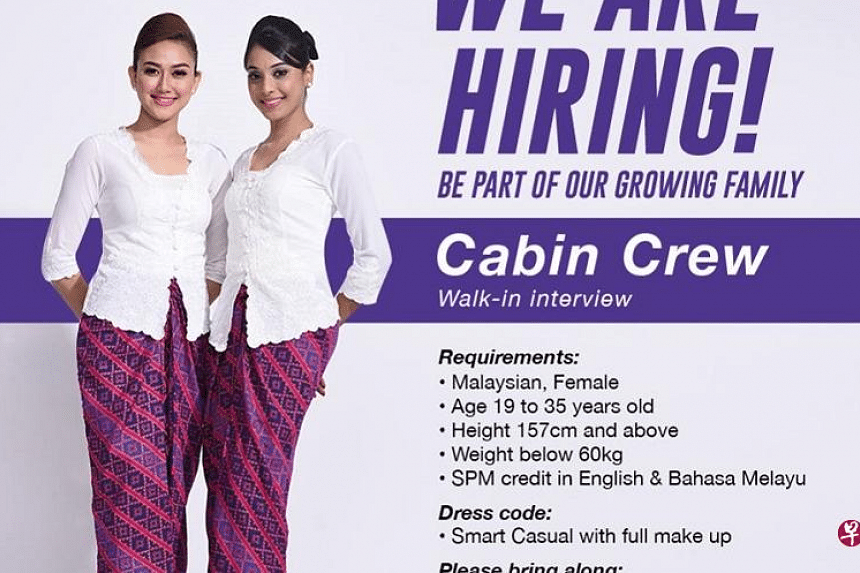A Malindo Air recruitment ad for female cabin crew.