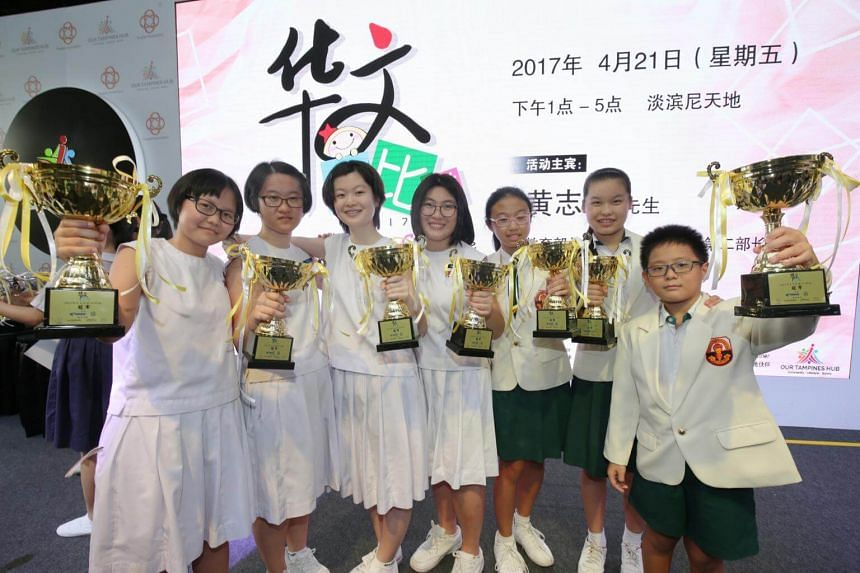 The Nanyang High pupils said that they were very happy to have clinched champion in the competition for the third time.