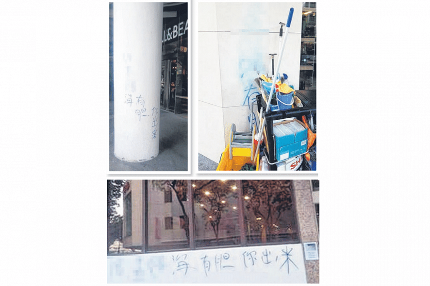Chinese messages were found scrawled on surfaces at a few places in the Bugis area from Monday (April 24). The police are investigating what ST understands to be a gang-related case of vandalism.