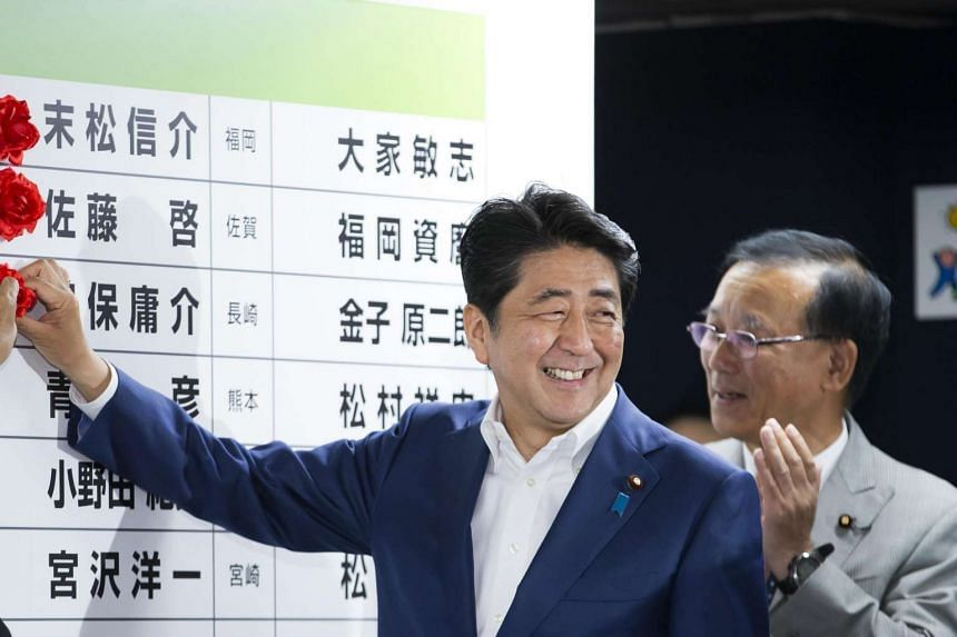 Liberal Democratic Party (LDP) Secretary General Toshihiro Nikai, a ruling party heavyweight and second to Abe in the party, is known for his close ties to China.