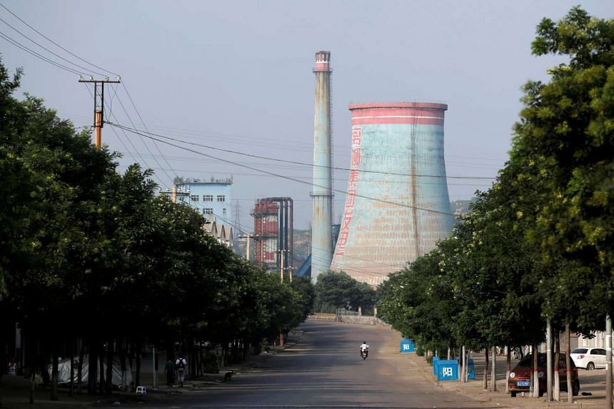 Shanxi Meijin Energy, a coal producer based in Shanxi, and China Broadband have separately submitted first-round offers.