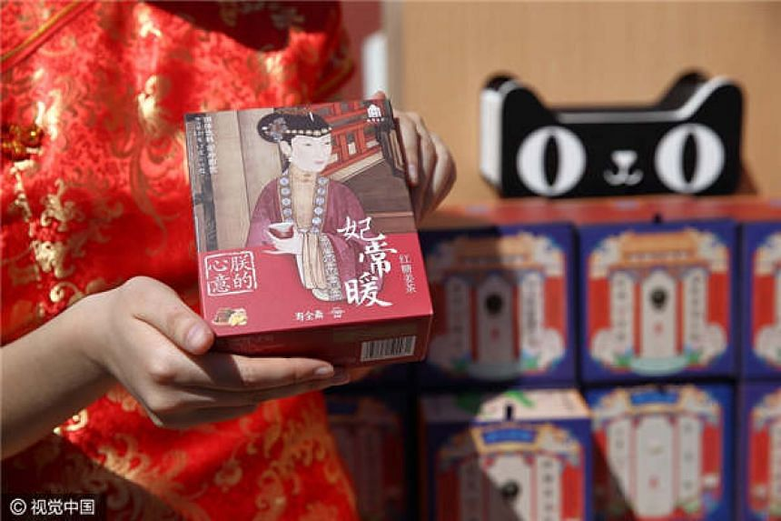 The food products are available at Chinese online marketplace Tmall. PHOTO: CHINA DAILY/ANN
