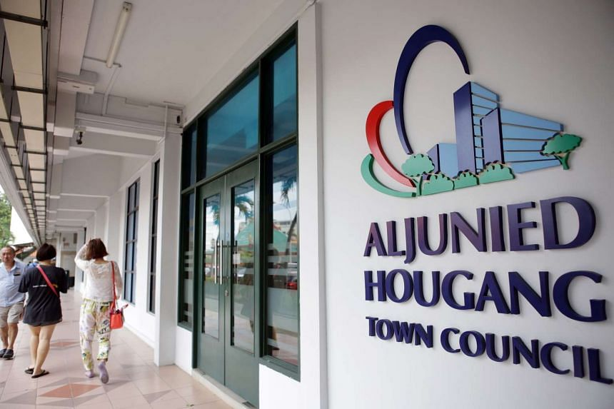 The entrance of the Workers' Party-run Aljunied-Hougang Town Council.