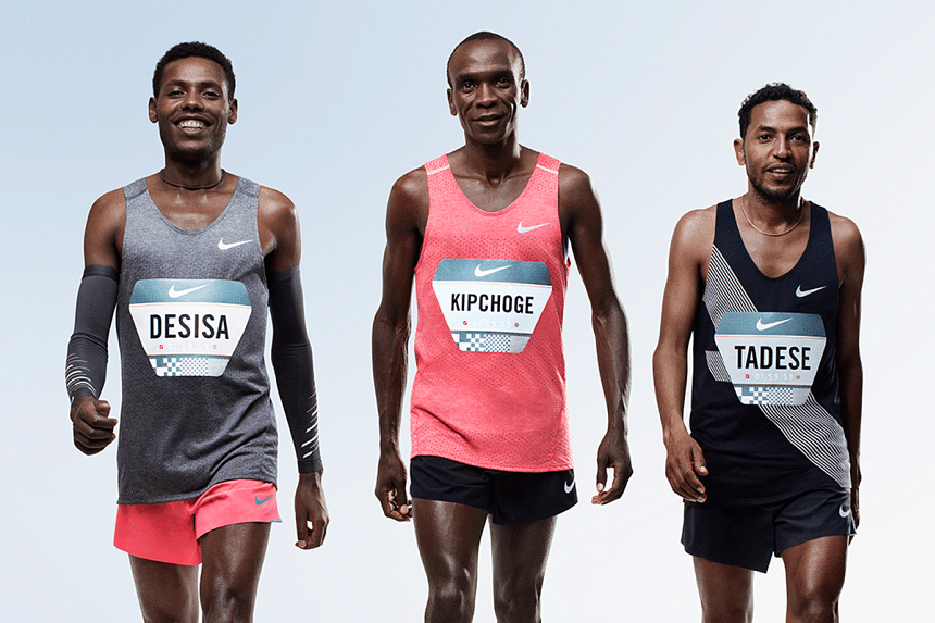 Kenya's Eliud Kipchoge, Eritrea's Zersenay Tadese and Ethiopia's Lelisa Desisa will attempt to go faster than any man ever has over 42.195km (or 26.2 miles).