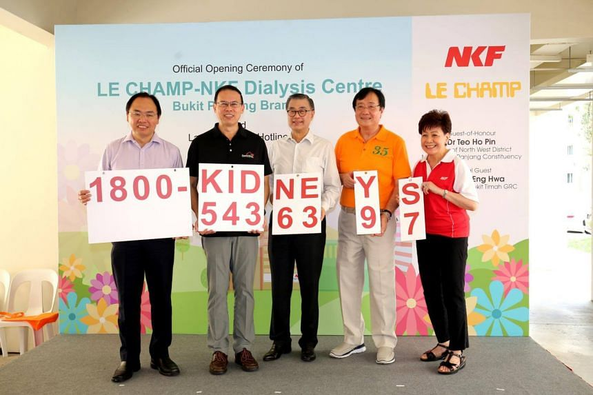 The opening ceremony of the new Le Champ-NKF Dialysis Centre in Bukit Panjang and launch of the NKF Hotline.