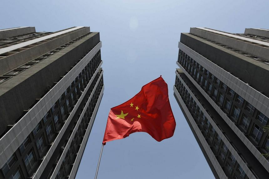 China already has laws covering the use of its national flag and national emblem but none for its anthem, aside from a ban on use in advertisements.