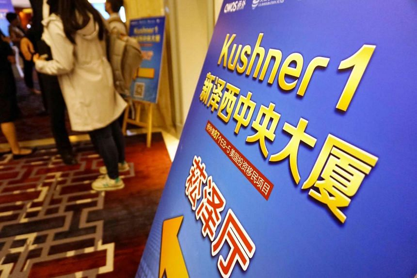 A sign is seen outside an event where Nicole Kushner Meyer was promoting a real estate development in Shanghai on May 7, 2017.