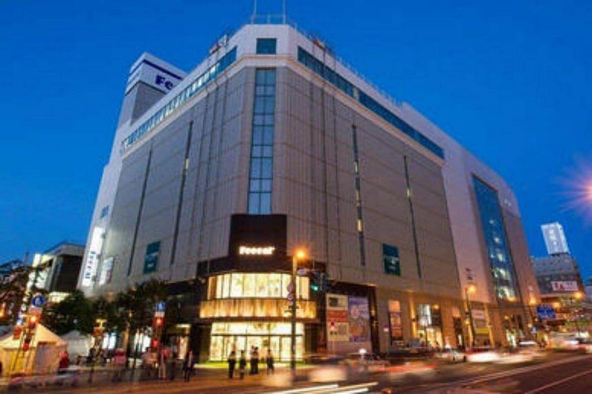 Feeal Asahikawa mall in Japan.