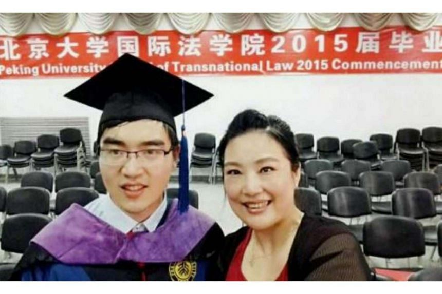 Mr Ding graduated with a degree in environmental science from Peking University's school of engineering in 2011, and was accepted to Harvard Law School in 2016.