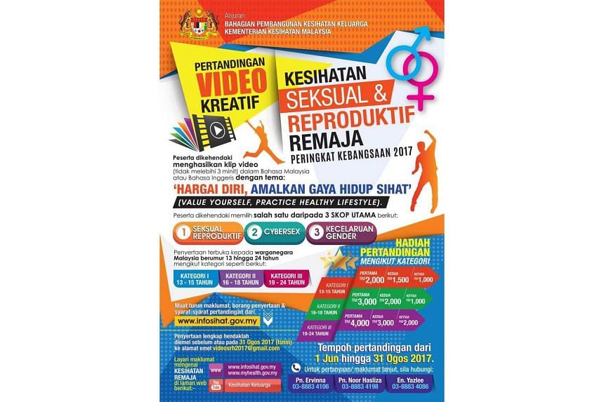 """The competition poster calls for videos to be submitted for several categories, one of which is """"gender identity disorder"""" (kecelaruan gender)."""