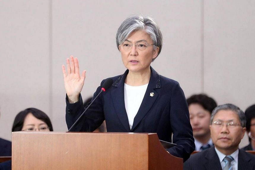 United Nations veteran officer Kang Kyung Wha taking an oath at her confirmation hearing in Seoul, on June 7, 2017.