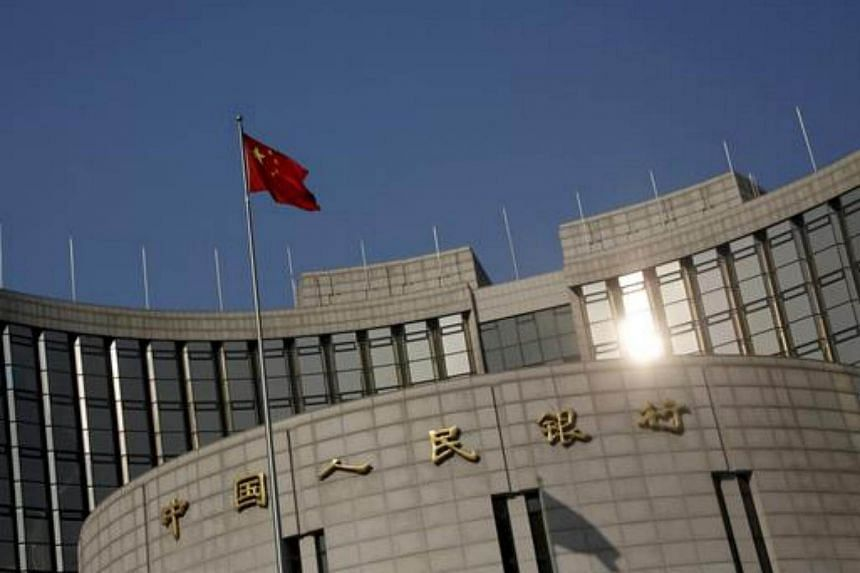 The People's Bank of China headquarters in Beijing on Jan 19, 2016.